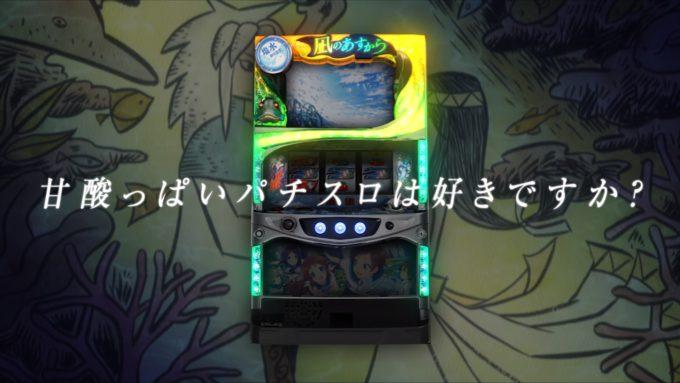 nagino-5