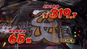 otome-yokoku-16