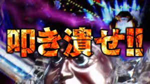 terraformars-movie-10