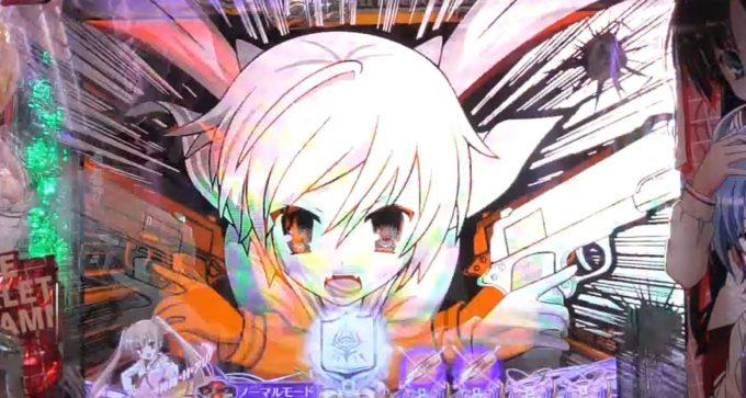 【新台パチンコ】「CR緋弾のアリア2」の試打動画がきたぞおおおおお!!通常時、確変中の演出が見れる!!