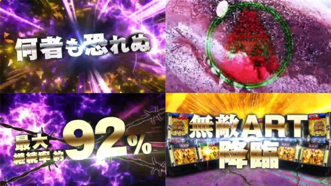 %e3%83%91%e3%83%81%e3%82%b9%e3%83%adjaws-spv1