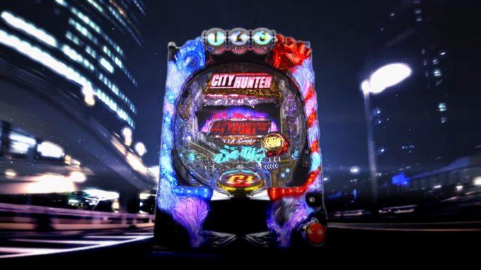 【新台パチンコ】「CRシティーハンター~XYZ 心の叫び~(平和)」営業資料 & 試打動画公開! 煽りすご・・・