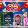 【新台パチンコ】「CR沖7(オキナナ)」の通販風PVが公開!まんま沖ドキwwwさすが真似ホンwwwwww