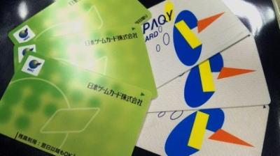パチ屋の貯玉カードをコンビニやスーパーや飲食店でも使えるようにしろや