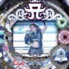 2006年の浜崎あゆみは輝いていたよな。