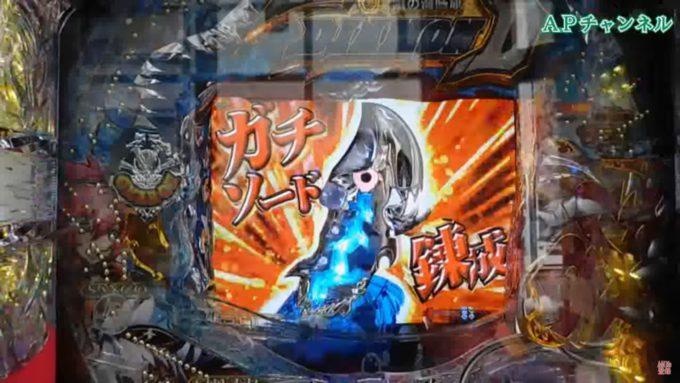【新台パチンコ】「CRシルバーダイヤモンド-銀の海賊旗-」試打動画公開!! 思ったよりも萌え要素少ない?