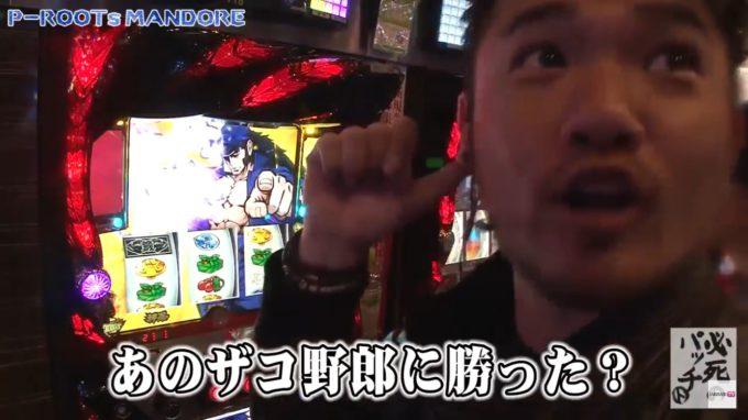 【悲報】ジャンバリTVのライター『トメキチ』氏、収録中に一般客に対して『ザコ野郎』と暴言を吐き煽る