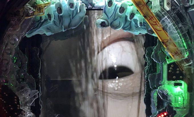 【新台】「CRリング 終焉ノ刻(藤商事)」試打動画キタ――(゚∀゚)――!! 2chの反応まとめあり!!【パチンコ】